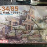 Boîte de la maquette du T34/85 UTZ mod Dragon